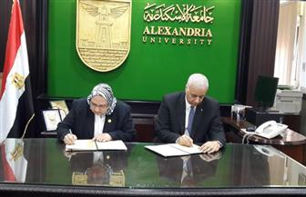 برتوكول تعاون بين جامعة الإسكندرية ومدينة الأبحاث العلمية ببرج العرب | صور