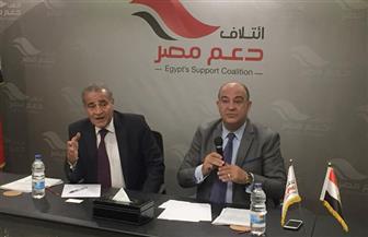 """وزير التموين في استضافة النادي السياسي لـ""""دعم مصر"""""""