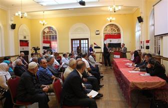 قنصل مصر في لقائه بالمغتربين المصريين ببريطانيا: نحن هنا لخدمتكم.. لكن للمساعدة حدود | صور