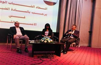 محمد عزمي: اتحاد الشباب الوطني سيكون الذراع الشبابية لحزب الحركة الوطنية | صور