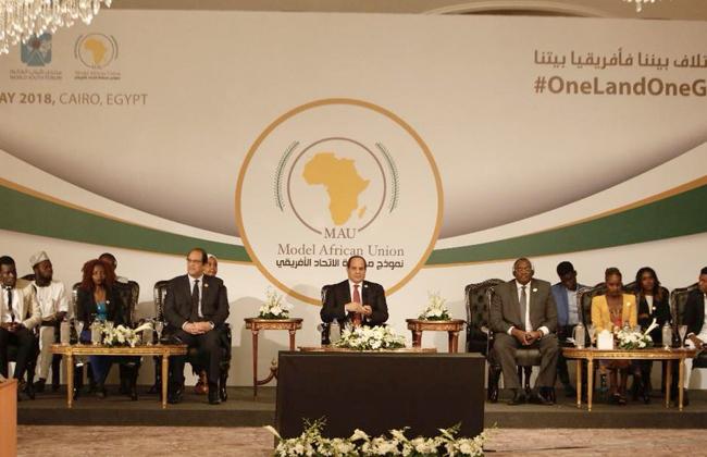 الرئيس السيسي: مصر مستعدة لتأهيل الشباب الإفريقي -