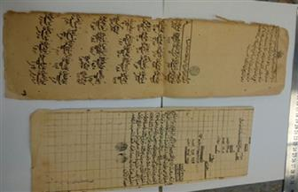 ضبط 7 طرود لكتب ومخطوطات أثرية ووثائق بمطار القاهرة قبل تهريبها   صور