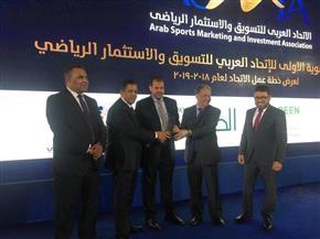 الاتحاد العربي يضخ ٤ ملايين جنيه في التسويق الرياضي
