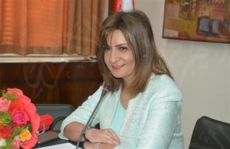 وزيرة الهجرة تشكر الداخلية لقرار تسهيل المشاركة الانتخابية على المقيمين بالخارج