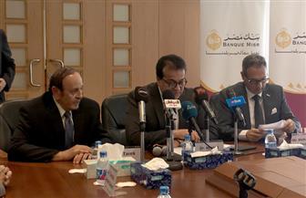 رئيس بنك مصر: ندعم ملفات التعليم.. و5 ملايين جنيه للمشروعات البحثية |صورة