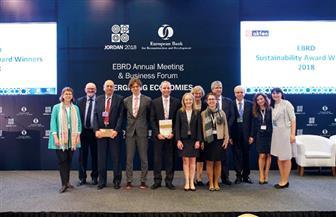 """""""سكك"""" حديد مصر تفوز بالجائزة الذهبية للاستدامة من البنك الأوروبى لإعادة الإعمار لعام 2018"""