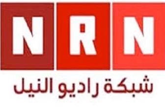 خمسة مسلسلات وبرامج متنوعة على شبكة إذاعات راديو النيل في رمضان