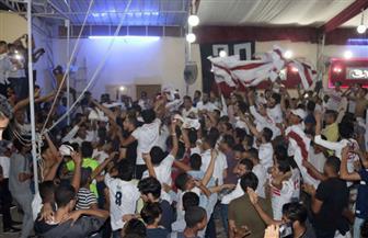 جماهير الزمالك بالسويس تحتفل بالفوز بكأس مصر | صور