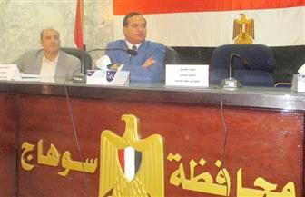 محافظة سوهاج تعقد اجتماعا لوضع خطة للتخلص من المخلفات الصلبة