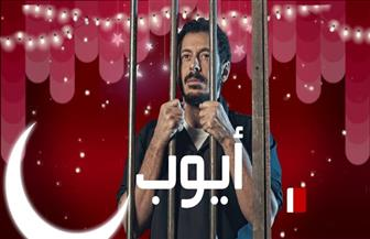 """مشاجرة ساخنة بين ماريهان حسين وآيتن عامر تنتهى بالطرد فى الحلقة التاسعة من """"أيوب"""""""