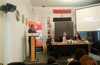 يعقوب الشاروني يناقش تطور أدب الطفل المصري مع عدد من كتاب أذربيجان