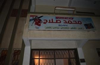 """""""الشباب والرياضة"""" تتسلم أعمال تطوير الملعب الخماسي بمركز شباب محمد صلاح"""