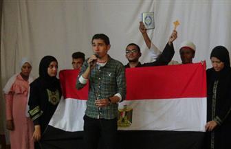 """طلاب إعلام المنيا يقدمون عرض """"حكاية وطن"""" استعدادا للامتحانات النظرية"""