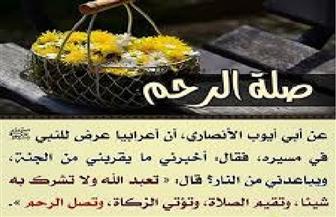 أسئلة النبي وأصحابه في رمضان.. كيف القرب من الجنة والبعد عن النار؟