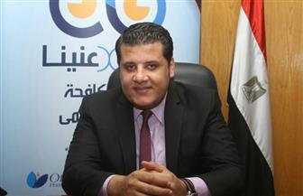 """رئيس مجلس أمناء """"صناع الخير"""" يشارك في ملتقى الشباب لتعزيز مشاركتهم المجتمعية"""