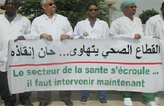 الأطباء الموريتانيون يعلنون إضرابا مفتوحا