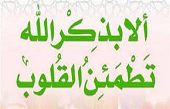 أسئلة النبي وأصحابه في رمضان.. ما سر سبحان الله وبحمده؟