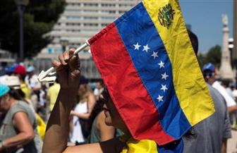 فتح مراكز الاقتراع في الانتخابات الرئاسية بفنزويلا