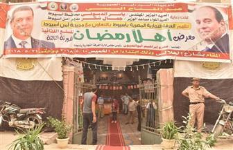 """محافظ أسيوط: توفر جميع السلع الغذائية واللحوم والأسماك بمعارض """"أهلا رمضان"""""""