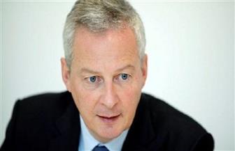 وزير المالية الفرنسي: مستعدون لمساعدة لبنان ماليا