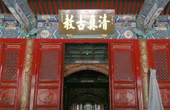 المرجعيات المسلمة في الصين تطلب من المساجد رفع العلم الوطني