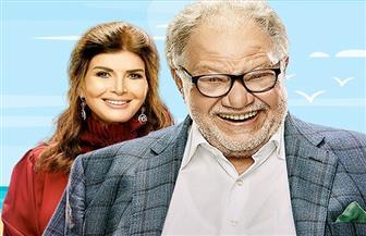 """الفخراني في ألمانيا لحل مشكلة رانيا في الحلقة ٢٦ من """"بالحجم العائلي"""""""