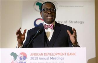 رئيس البنك الإفريقى للتنمية: مصر أصبحت الوجهة الأولى للاستثمار بفضل الإصلاحات الاقتصادية
