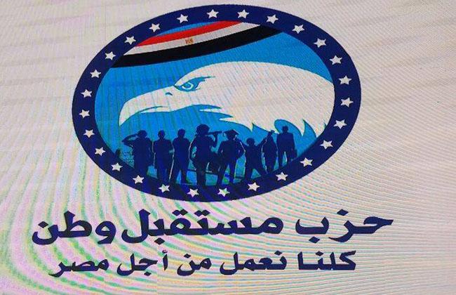 اندماج مستقبل وطن وكلنا معاك من أجل مصر | صور وفيديو
