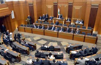 مجلس النواب اللبناني يعقد جلسة تشريعية وسط احتجاجات شعبية