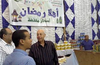 """محافظ أسوان: تحويل معارض """"أهلا رمضان"""" إلى """"أهلا بالعيد"""""""