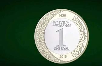 السعودية تبدأ فى تداول الريال المعدنى بدلا من الورقى غدا