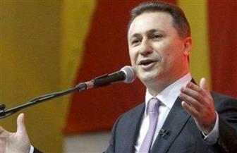 الحكم بحبس رئيس وزراء مقدونيا السابق نيكولا جروفسكي لمدة عامين لإدانته بالفساد