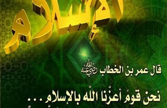 أسئلة النبي وأصحابه في رمضان.. أي الإسلام أفضل؟