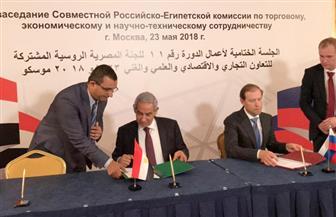 منطقة صناعية وتعزيز التعاون في 12 مجالا.. نتائح إيجابية لزيارة قابيل لموسكو