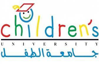 أكاديمية البحث العلمي: اكتمال عدد المتقدمين لبرنامج جامعة الطفل