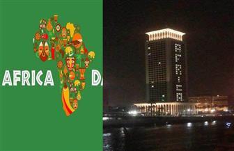 بمشاركة مجلس السفراء الأفارقة.. مصر تحتفل بيوم إفريقيا بمقر الخارجية | صورة