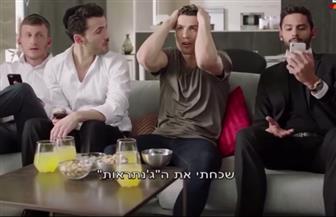 رونالدو يروج لبث مباريات المونديال في إسرائيل   فيديو