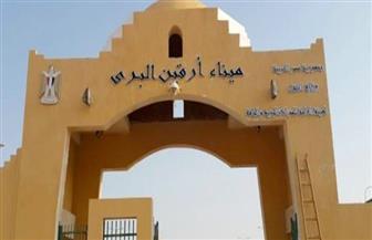 """إحباط تهريب 100 ألف جنيه مصري إلي السودان عبر معبر """"أرقين"""" بأسوان"""