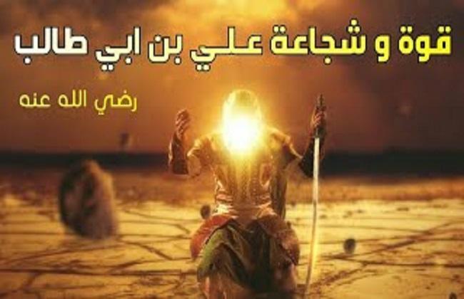 قوة وشجاعة علي بن أبي طالب يعرض الإسلام على أحد صناديد الكفر قبل مبارزته في غزوة الخندق 2 3 بوابة الأهرام