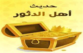 أسئلة النبي وأصحابه في رمضان.. تعرف على أهل الدثور وأسباب دخول الجنة