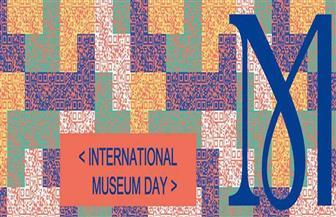 الاحتفال باليوم العالمي للمتاحف وتوزيع جوائز اللجنة الوطنية في بيت السناري.. الليلة