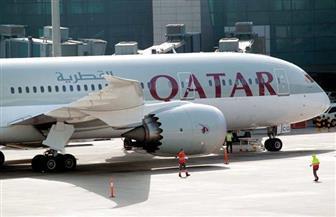 """""""رحلات الخطوط الجوية القطرية لنقل العالقين"""".. دعاية زائفة جلبت عدوى كورونا للآلاف"""