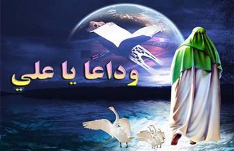 مقتل أمير المؤمنين عليّ بن أبي طالب رضي الله عنه في أحداث الفتنة الكبرى
