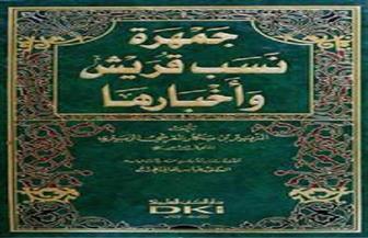 تعرف على أجل كتب أنساب العرب وأعظم من كتب فيها