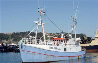 """انقطاع الاتصال بـ""""سفينة الحرية"""" التي انطلقت لكسر حصار غزة"""