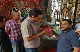 حملة تفتيشية على منافذ بيع اللحوم بالغربية| صور
