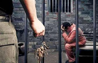 واشنطن: كوريا الشمالية تحتجز 120 ألف سجين سياسي في معسكرات