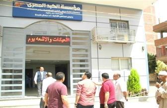 افتتاح مستشفى الكبد المصري ووحدة غسيل كلوي بمركز سمنود.. اليوم