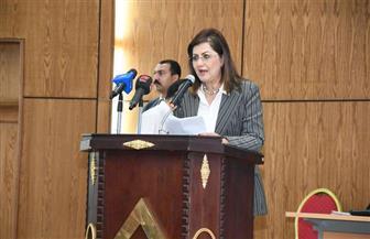 وزيرة التخطيط: إطلاق 8 خدمات للمحليات من خلال تطبيقات المحمول| صور