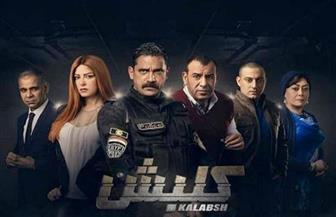 """الشقيقان أمير وأحمد كرارة يتقابلان في الحلقة الـ ١٨ من """"كلبش٢"""""""